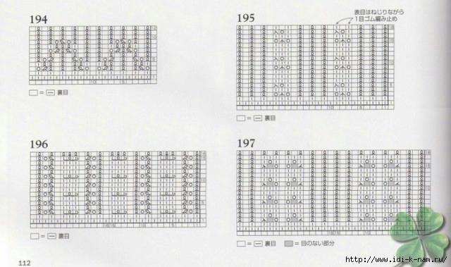 РіРЅ (9) (640x379, 152Kb)