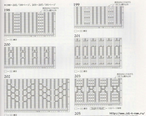 РіРЅ (11) (601x480, 210Kb)