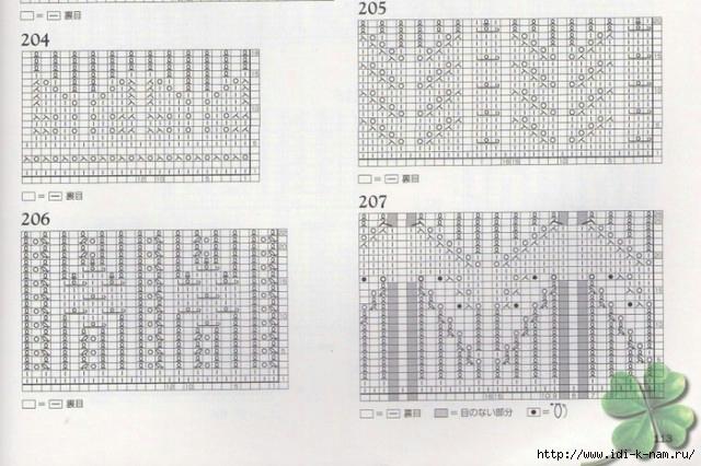 РіРЅ (13) (640x426, 193Kb)