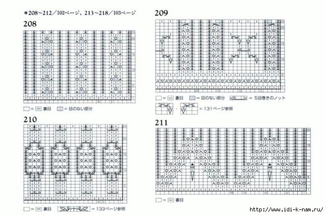 РіРЅ (15) (640x423, 172Kb)