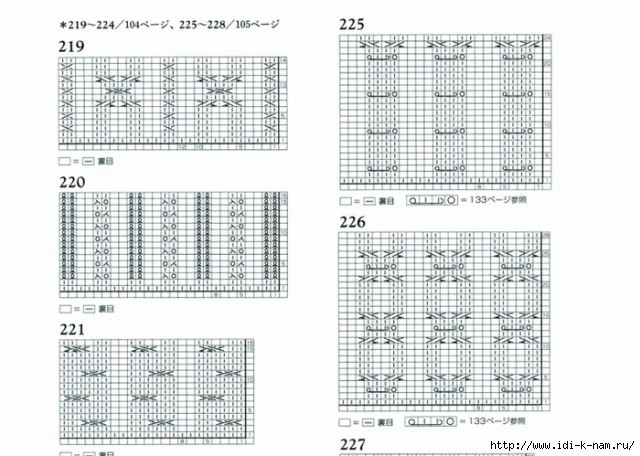 РіРЅ (19) (640x456, 160Kb)