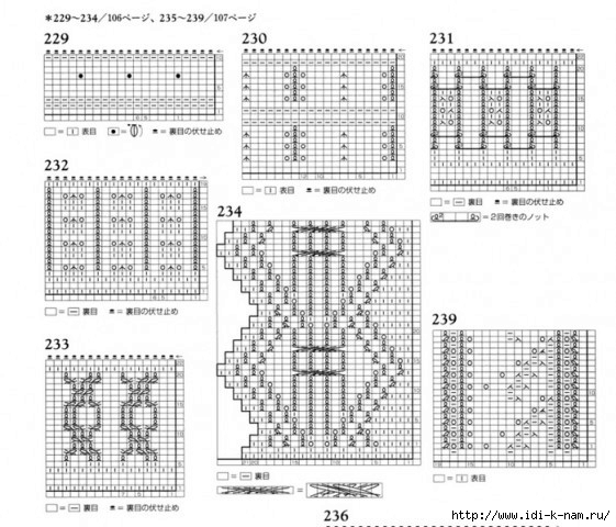 РіРЅ (23) (561x480, 169Kb)