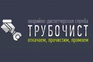 4208855_logo (300x200, 56Kb)