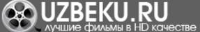 узбекфильмы4 (287x47, 13Kb)