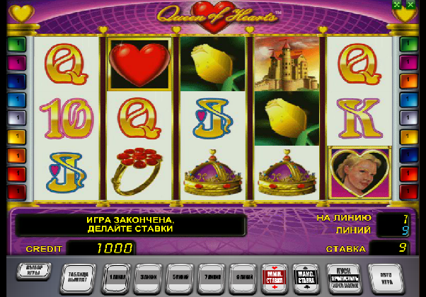 игровые автоматы3 (602x420, 482Kb)