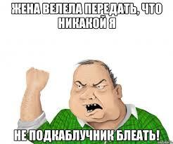 6010205_Bez_nazvaniya (246x205, 9Kb)