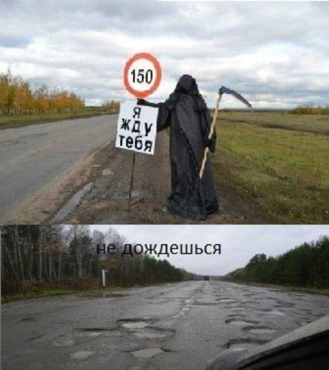 дороги и ... (480x539, 46Kb)