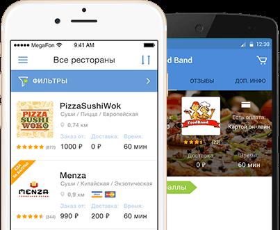 mobile-app (403x331, 28Kb)