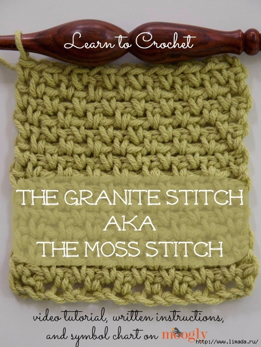 Granite-Moss-Pinterest (527x700, 291Kb)