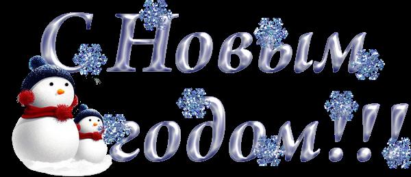 103 (600x259, 178Kb)