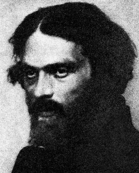 Циприан Камиль Норвид  1821-1883 (486x604, 150Kb)
