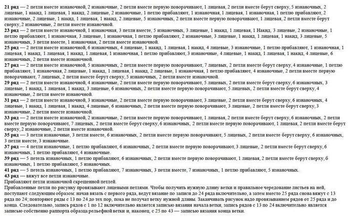 яяяя (700x436, 128Kb)