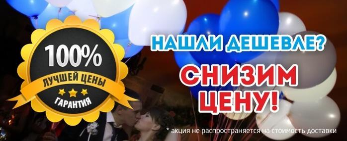 5640974_akciya11 (700x285, 75Kb)