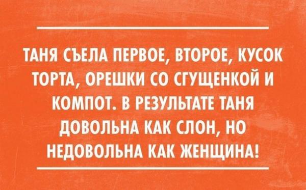 4882572_prikolnie_kartinki_s_nadpisjami_03 (600x373, 36Kb)