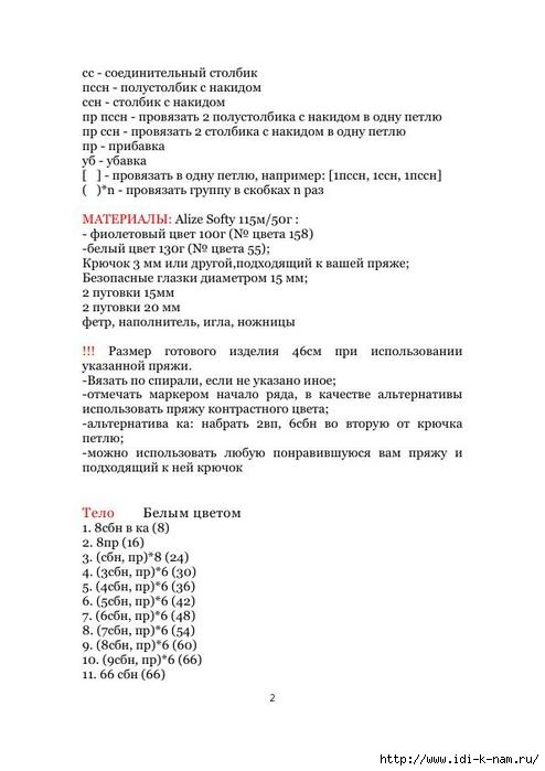 СЂ (2) (494x700, 132Kb)
