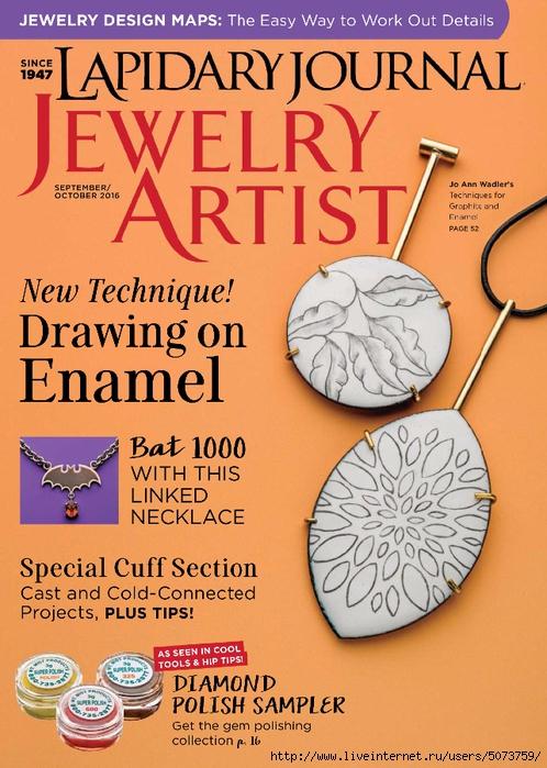 Lapidary Journal Jewelry Artist - September-October 2016_1 (498x700, 315Kb)