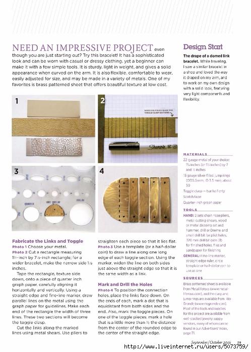 Lapidary Journal Jewelry Artist - September-October 2016_31 (498x700, 262Kb)