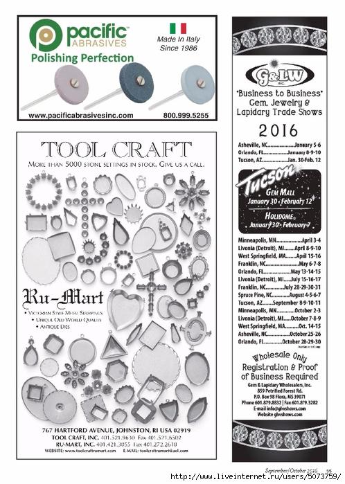 Lapidary Journal Jewelry Artist - September-October 2016_37 (498x700, 266Kb)