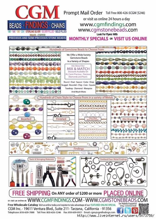 Lapidary Journal Jewelry Artist - September-October 2016_39 (498x700, 361Kb)