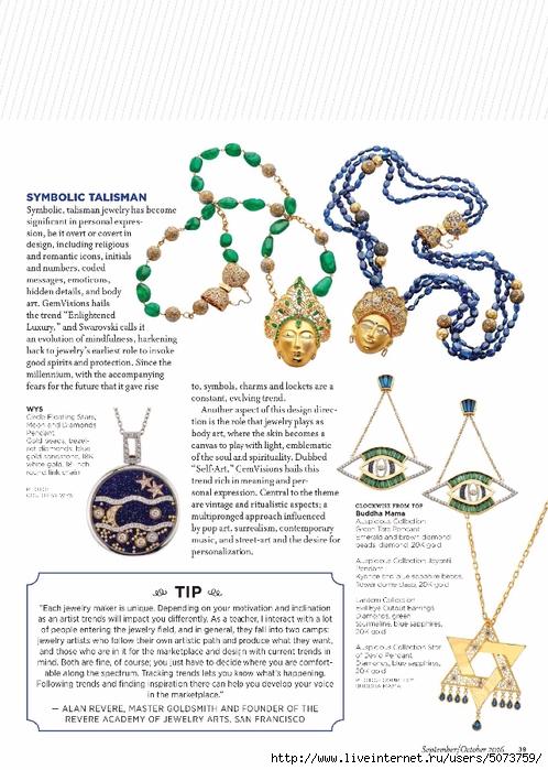 Lapidary Journal Jewelry Artist - September-October 2016_41 (498x700, 267Kb)