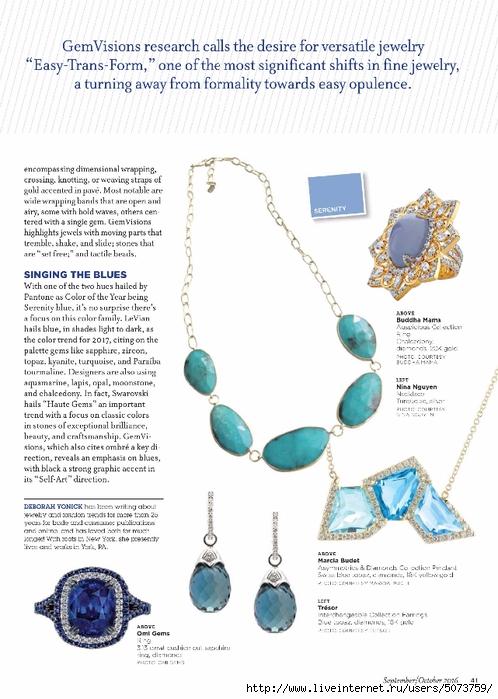 Lapidary Journal Jewelry Artist - September-October 2016_43 (498x700, 232Kb)