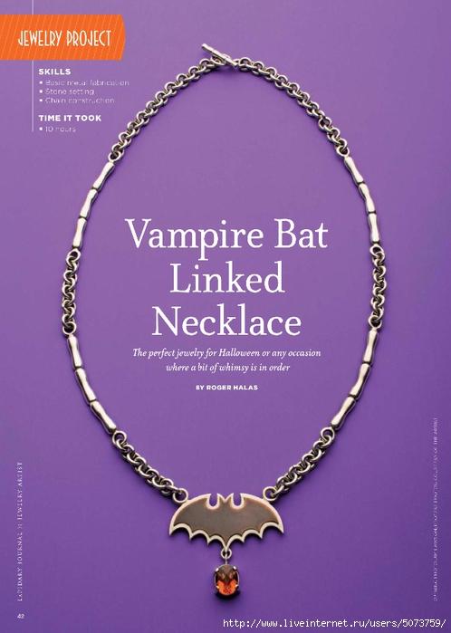 Lapidary Journal Jewelry Artist - September-October 2016_45 (498x700, 194Kb)