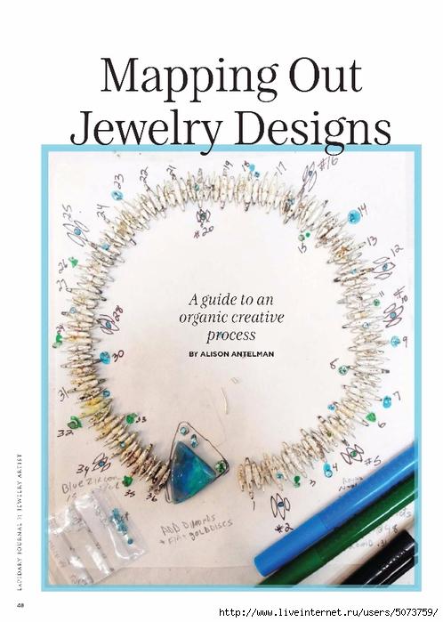 Lapidary Journal Jewelry Artist - September-October 2016_51 (498x700, 216Kb)