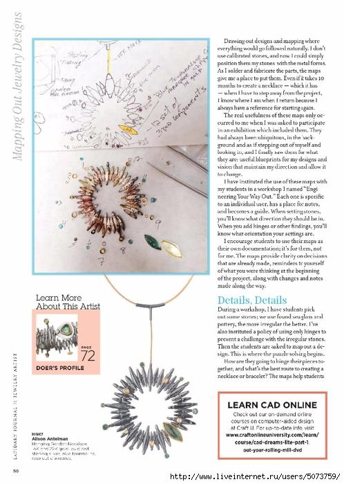 Lapidary Journal Jewelry Artist - September-October 2016_53 (498x700, 244Kb)