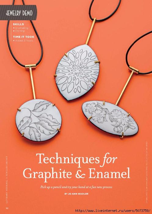 Lapidary Journal Jewelry Artist - September-October 2016_55 (498x700, 220Kb)