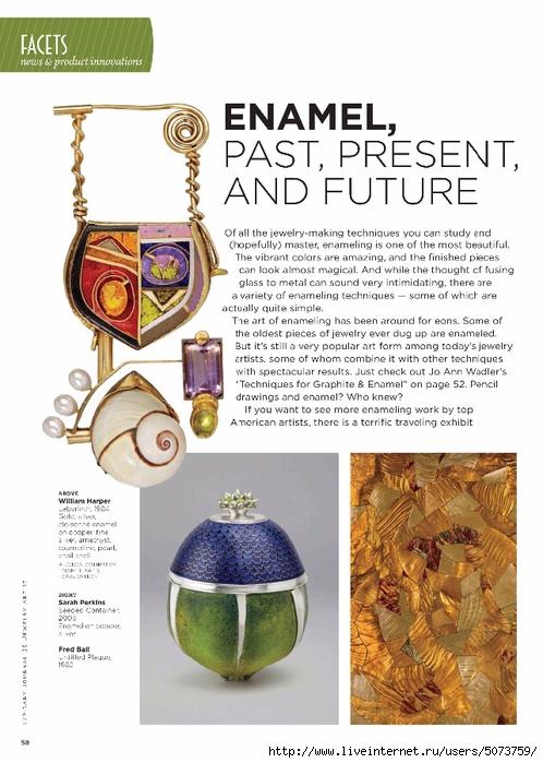 Lapidary Journal Jewelry Artist - September-October 2016_61 (498x700, 238Kb)