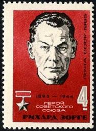 51.2.1.105 Рихард Зорге (188x258, 30Kb)