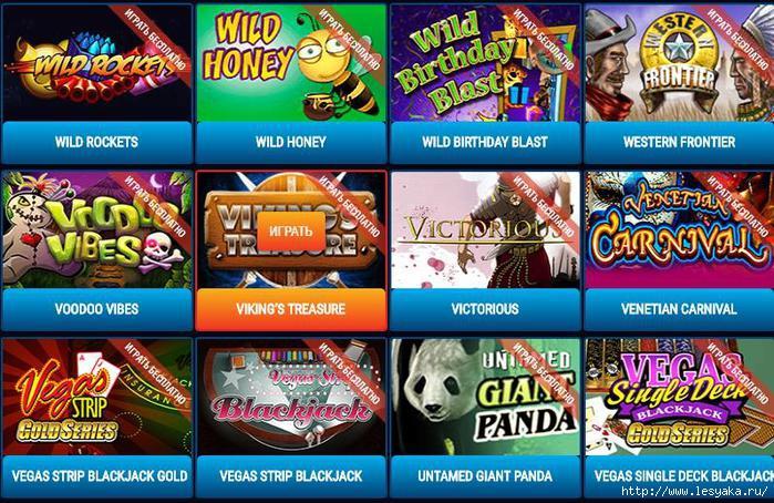 слоты Вулкан от сайта игровых автоматов http://online-casino-vulcan.com/3925073_igrovie_avtomati2 (700x454, 287Kb)