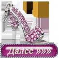 115448787_4303489_aramat_0R010 (122x120, 22Kb)