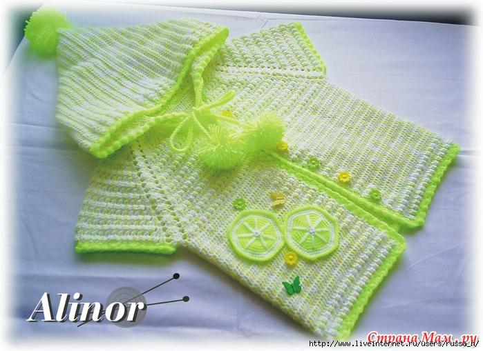 Вязание кофты новорожденному крючком