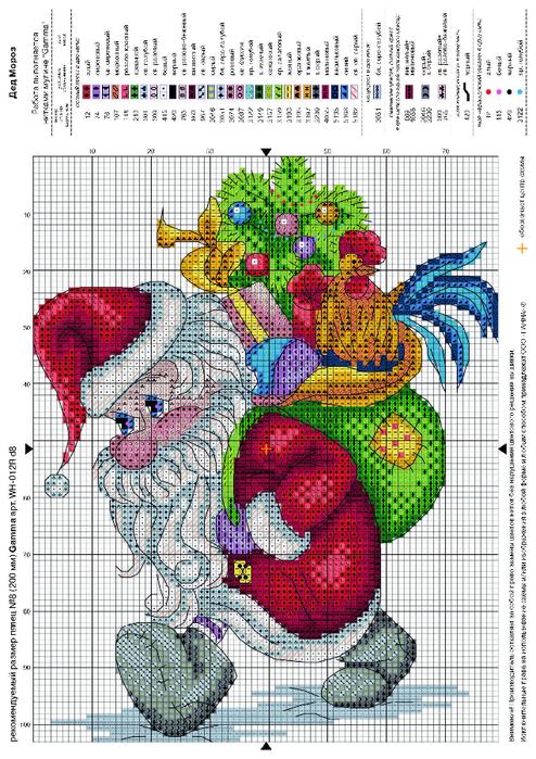 дедмороз петух (494x700, 546Kb)