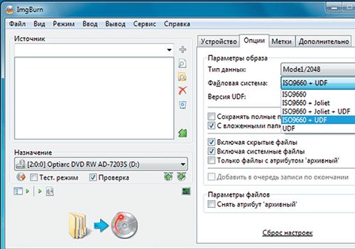 ustanovochnyj-disk-9 (500x351, 42Kb)