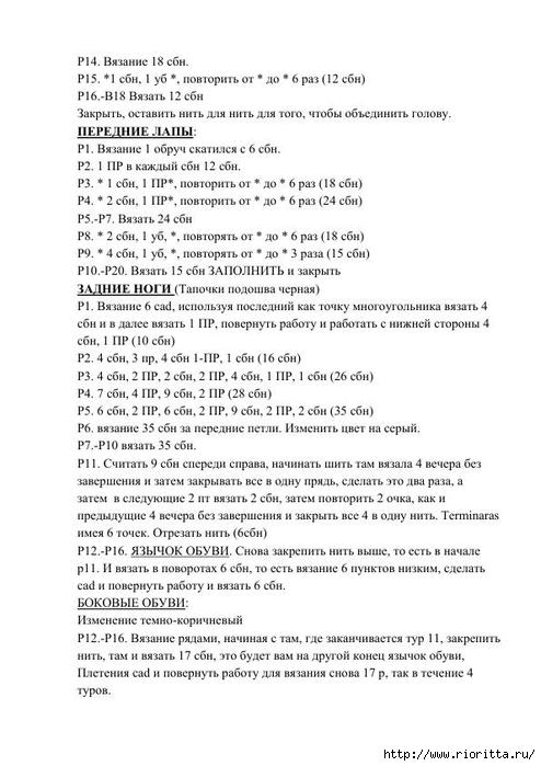 РїРї (5) (494x700, 197Kb)