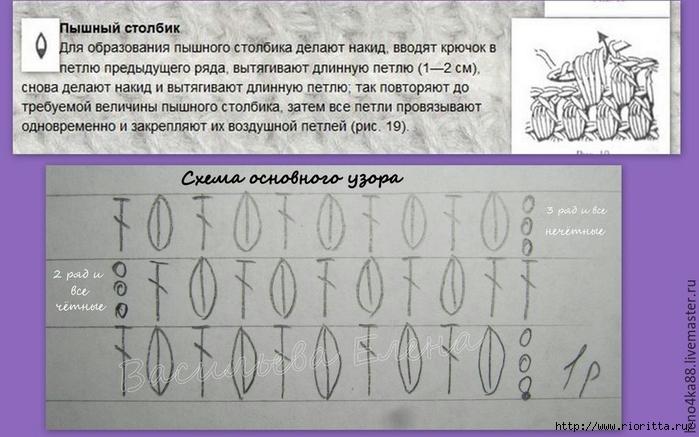 Рј (2) (700x437, 212Kb)