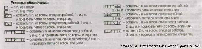 6_ (700x171, 78Kb)