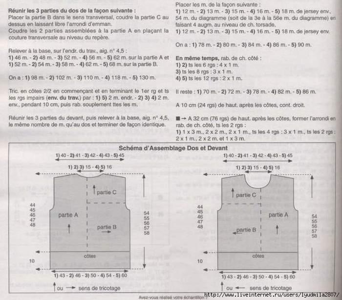 12-5- (700x613, 184Kb)