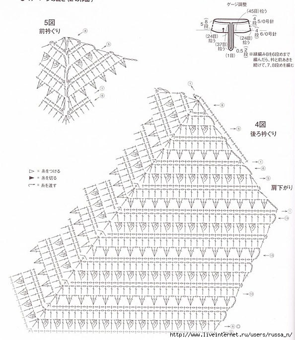 116-2-1-1 (594x684, 253Kb)