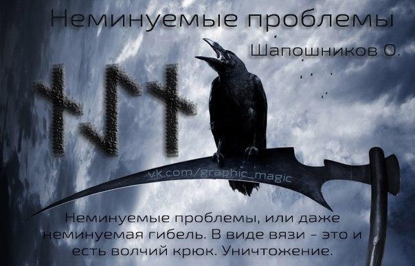 5916975_uU7SAY_44zk (604x387, 54Kb)