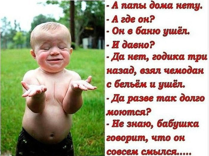 Смешное поздравление от ребенка