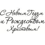 Превью СЃ новым РіРѕРґРѕРј 1 (648x648, 126Kb)