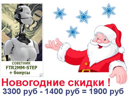 Новый год скидки (450x344, 132Kb)
