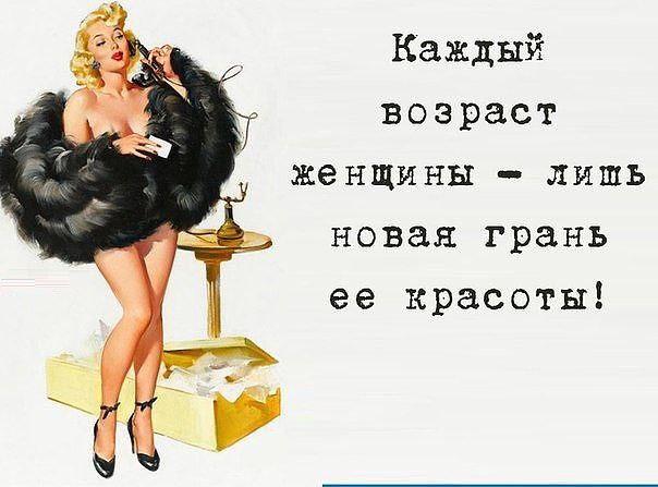 Красота это цитаты с юмором