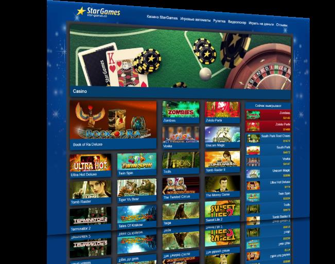 играть в онланй казино СтарГеймс/3726595_newproject_3_ (651x514, 391Kb)