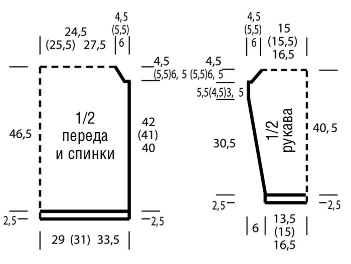 3937411_7e8e30fd77dacef5bf9baa45d443dcab (700x527, 69Kb)