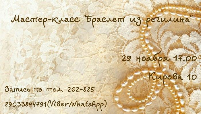soXeZkNvcXc (700x399, 88Kb)