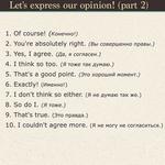 Превью изучаем английский язык 6 (604x604, 198Kb)